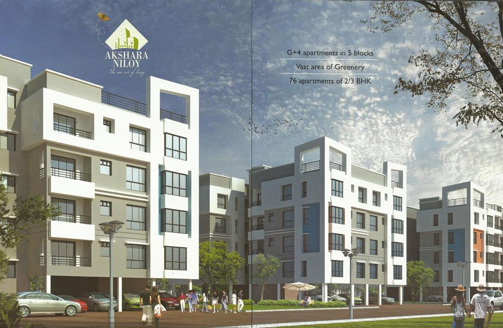 Akshara E-Brochure